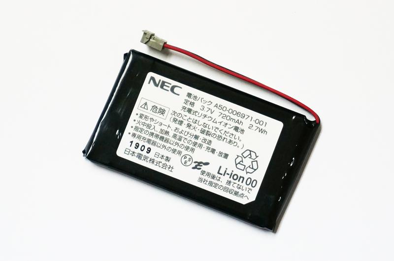 発注品 NEC正規品 新品 純正品 電池パックA50-006971-001 40%OFFの激安セール 通常便なら送料無料 型番:IP1D-8PSリチウムイオンデンチ IP1D-8PSデジタルコードレス用電池パック NEC製