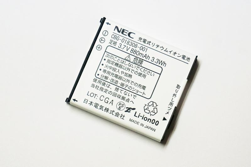 発注品 NEC正規品 新品 純正品 買収 新生活 NEC製 PS8D-NW デジタルコードレス用 Carrity-NW用電池パック ビジネスホン