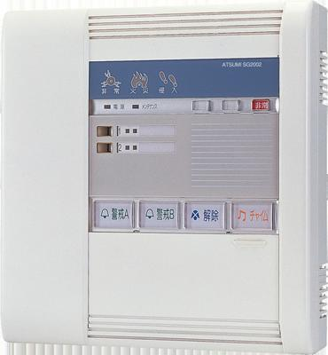 【新品・アツミ電氣製】セキュリティコントローラ 2回線タグ操作機能付 SG2102発注商品の為ご注文後のキャンセル、返品、交換(初期不良以外)は出来ません。