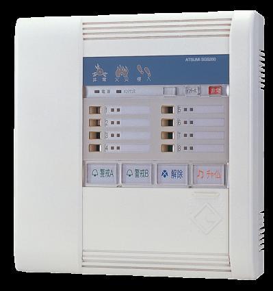 【新品・アツミ電氣製】サブコントローラ SGS200発注商品の為ご注文後のキャンセル、返品、交換(初期不良以外)は出来ません。