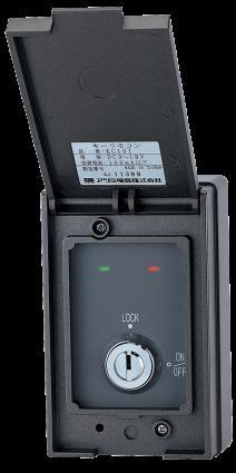 【新品・アツミ電氣製】出入管理機器 キーリモコン KC101発注商品の為ご注文後のキャンセル、返品、交換(初期不良以外)は出来ません。