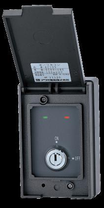 【新品・アツミ電氣製】出入管理機器 キーリモコン KC102発注商品の為ご注文後のキャンセル、返品、交換(初期不良以外)は出来ません。