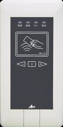 【新品・アート製】出入管理機器 NW-LINEネットワークリーダ R-ML10発注商品の為ご注文後のキャンセル、返品、交換(初期不良以外)は出来ません。