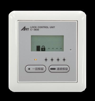 【新品・アツミ電氣(アート)製】デジタルテンキーシステムコントローラーC-3830発注商品の為ご注文後のキャンセル、返品、交換(初期不良以外)は出来ません。