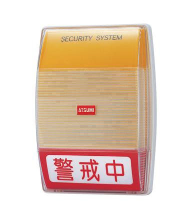 【新品・アツミ電氣製】警報機器 シグナルプロテクタ SP10発注商品の為ご注文後のキャンセル、返品、交換(初期不良以外)は出来ません。