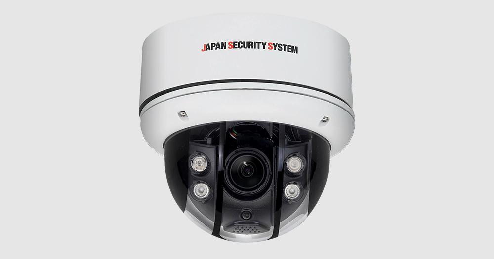 【新品・JSS製(日本防犯システム)】JS-CA1021AAHD対応2.2メガピクセルハイパーLED搭載 屋外IRドームカメラご注文後のキャンセル、返品、交換は出来ません。