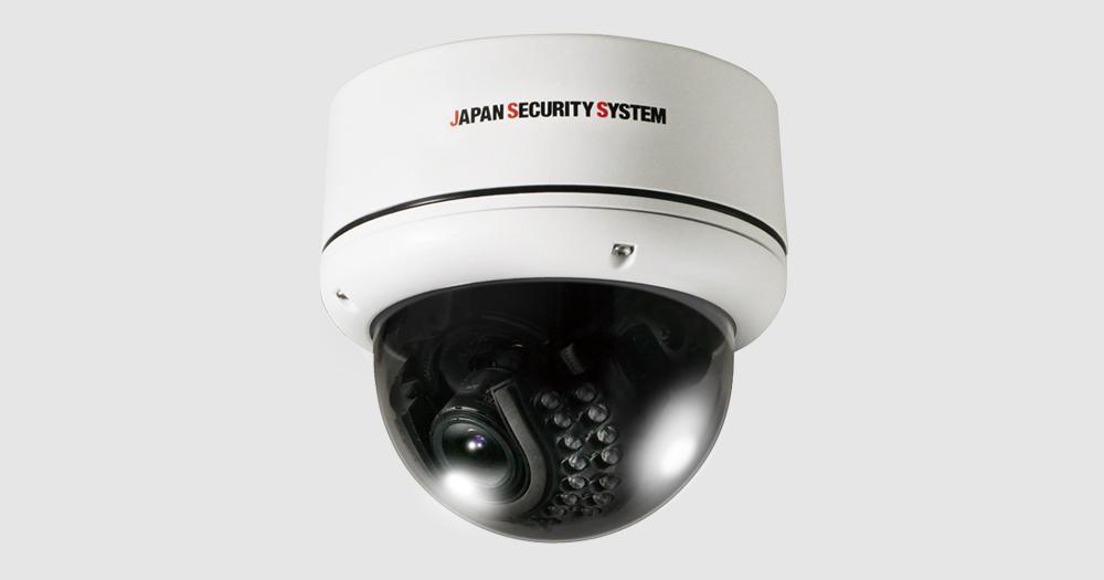 【新品・JSS製(日本防犯システム)】JS-CA1021AHD対応2.2メガピクセル屋外IRドームカメラご注文後のキャンセル、返品、交換は出来ません。