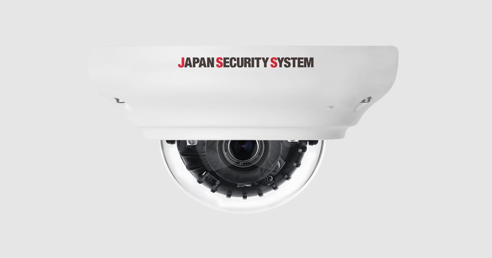 【新品・JSS製(日本防犯システム)】PF-CW1026・フルHD対応2メガピクセル屋外IRドーム型ネットワークカメラご注文後のキャンセル、返品、交換は出来ません。