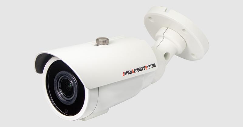 【新品・JSS製(日本防犯システム)】PF-CA4040i-Ris(AHD)カメラアナログHD対応 5メガピクセル 屋外IRバレット型カメラご注文後のキャンセル、返品、交換は出来ません。