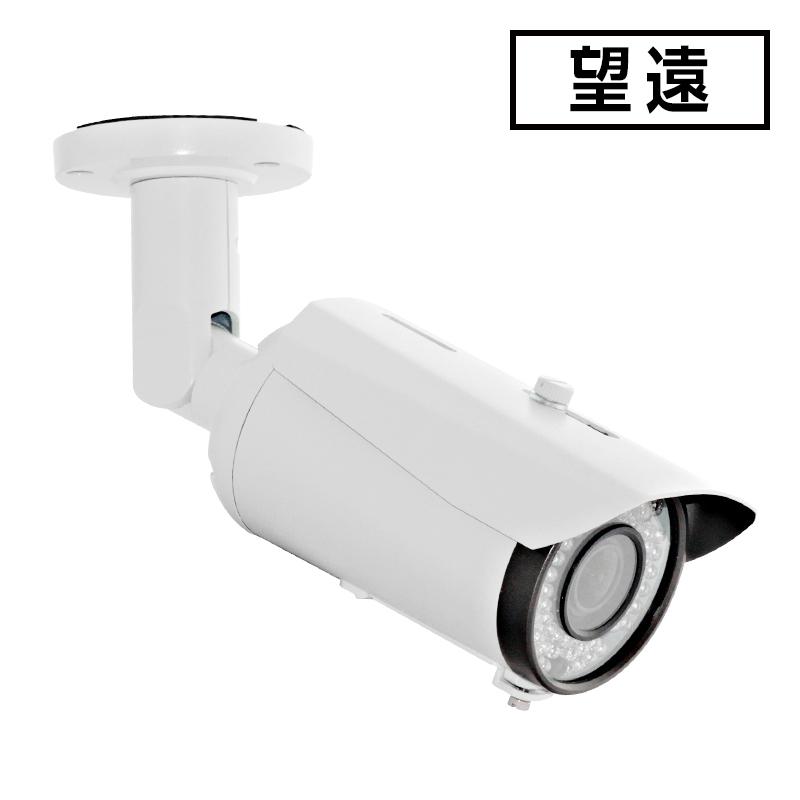 【ノーブランド】【高性能】【防犯カメラ】AHD 2.0MPメガピクセル 屋外防滴赤外線暗視カメラ【望遠】ご注文後のキャンセル、返品、交換は出来ません。