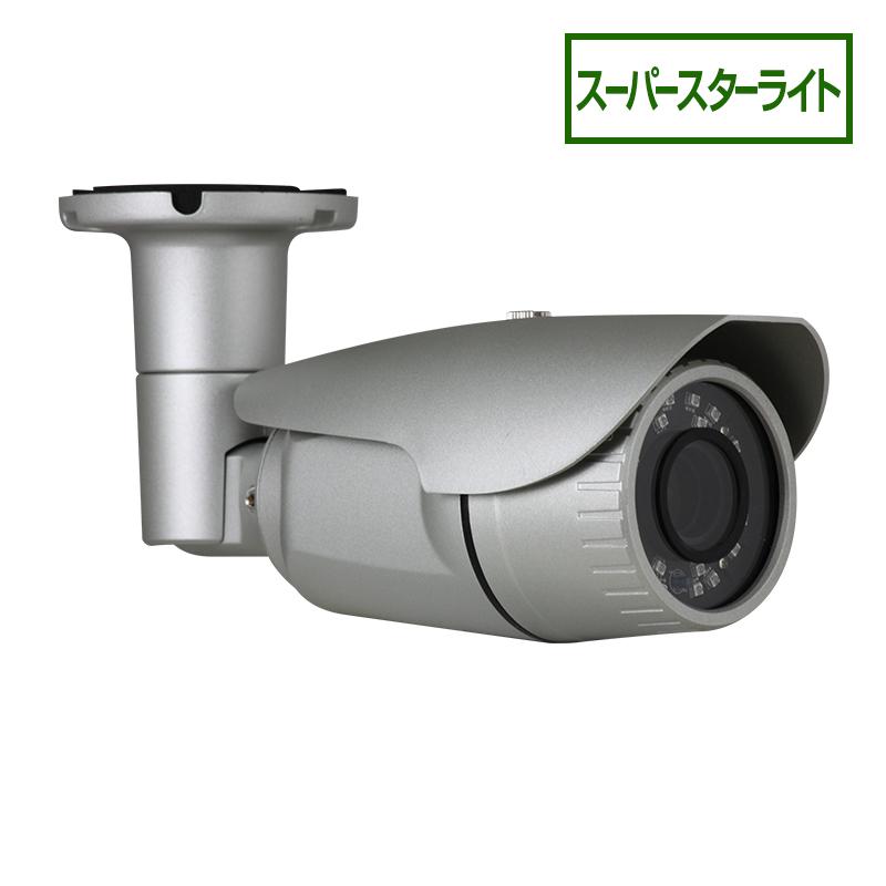 【ノーブランド】【高性能】【防犯カメラ】AHD 2.0MP スーパースターライト 屋外防滴赤外線暗視カメラ AHD2.0MPとアナログ同時出力が可能ご注文後のキャンセル、返品、交換は出来ません。
