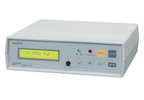 【新品】【UNI-PEX】緊急地震速報電話ページング装置 EDR-200A 構内放送 音響設備
