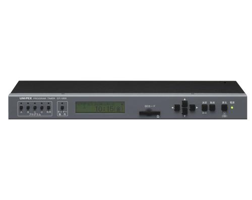 【新品】【UNI-PEX】DT-1800 プログラムタイマー 構内放送 音響設備