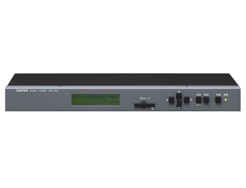 【新品】【UNI-PEX】MZ-1143 ミュージックチャイム 構内放送 音響設備