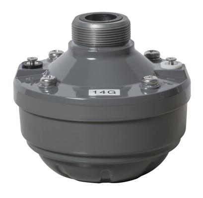 【新品】【UNI-PEX】P-300 ドライバーユニット 構内放送 音響設備