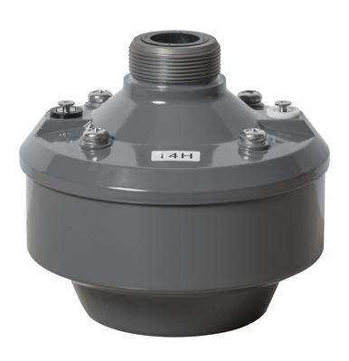 【新品】【UNI-PEX】P-350 ドライバーユニット 構内放送 音響設備