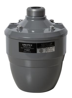 【新品】【UNI-PEX】P-350T ドライバーユニット 構内放送 音響設備