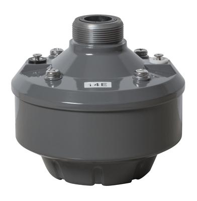 【新品】【UNI-PEX】P-500 ドライバーユニット 構内放送 音響設備