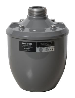 【新品】【UNI-PEX】P-500T ドライバーユニット 構内放送 音響設備