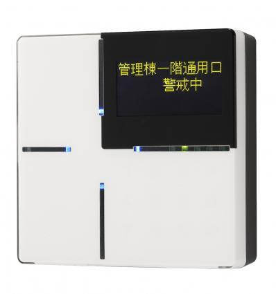 【新品・アツミ電氣製】非接触リモコンCS131-WT通信型 色:ホワイト発注商品の為ご注文後のキャンセル、返品、交換(初期不良以外)は出来ません。
