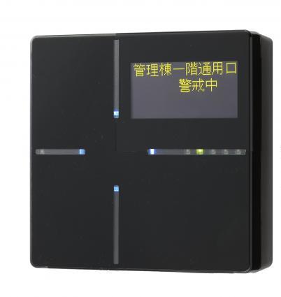 【新品・アツミ電氣製】非接触リモコンCS131-BL通信型 色:ブラック発注商品の為ご注文後のキャンセル、返品、交換(初期不良以外)は出来ません。