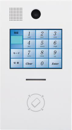 【新品・アツミ電氣(アート)製】液晶表示型カード照合機Ns-C850発注商品の為ご注文後のキャンセル、返品、交換(初期不良以外)は出来ません。