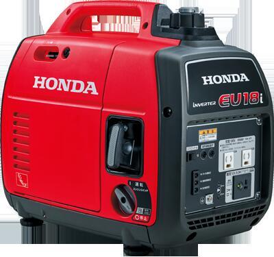 【新品・アツミ(HONDA)電氣製】インバーター式発電機EU18i発注商品の為ご注文後のキャンセル、返品、交換(初期不良以外)は出来ません。