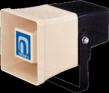 【新品・アツミ電氣(ノボル電機製作所)製】外付用スピーカーFH-592発注商品の為ご注文後のキャンセル、返品、交換(初期不良以外)は出来ません。