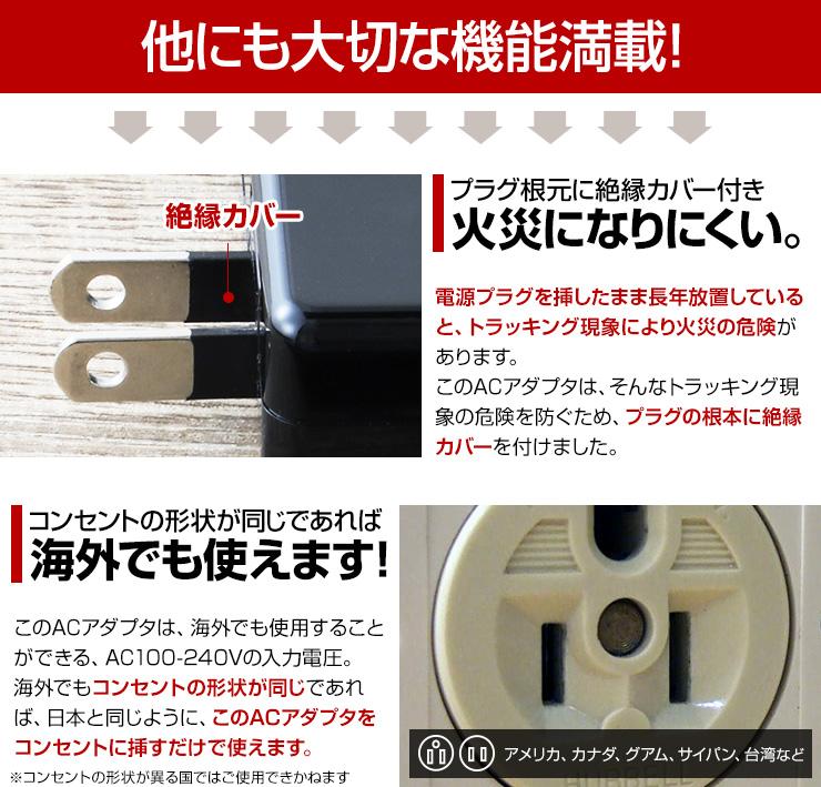 【100円OFF】USB コンセント ACアダプター 2ポート 急速充電 4.8A SmaCube uu