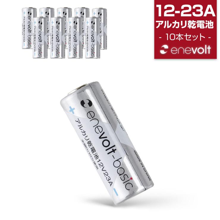 送料無料 アルカリ乾電池 アルカリ電池 乾電池 12V 23A 12V23A ライター キーレス キーレスエントリー カーリモコン 防犯用ブザー 玄関チャイム LEDライト 限定モデル 懐中電灯 おもちゃ 5本 互換 L1028 basic 23A12V V23GA エネボルト RV08 電池 LRV08 12V-23A MN21 10本セット 23AE 高い素材 Enevolt 特殊電池 セット