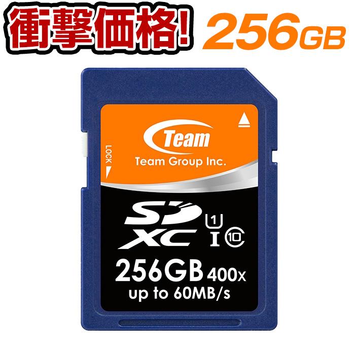 送料無料 TEAM チーム SDカード 258GB class10 クラス10 UHS-1対応 高速転送 TSDXC256GUHS01 高速 SDカード 258GB 国際パッケージ版 激安 安心 10年 保証 最安 挑戦 SDカード