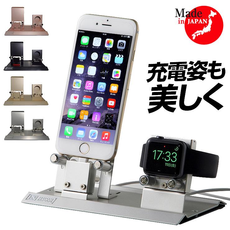 アップルウォッチ 4 3 2 1 アイフォン 充電 スタンド Apple Watch 4 3 2 1 Apple Watch Series 4 3 2 1 38mm 42mm iPhone Stand 時計置き 充電台 充電器 クレードル ドック 送料無料
