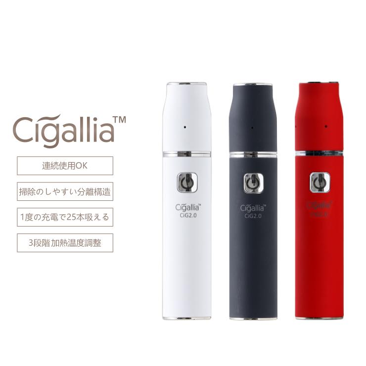 【6ヵ月保証】最大 25本 吸引 加熱式 タバコ 煙草 互換機 互換 シガリア cigallia