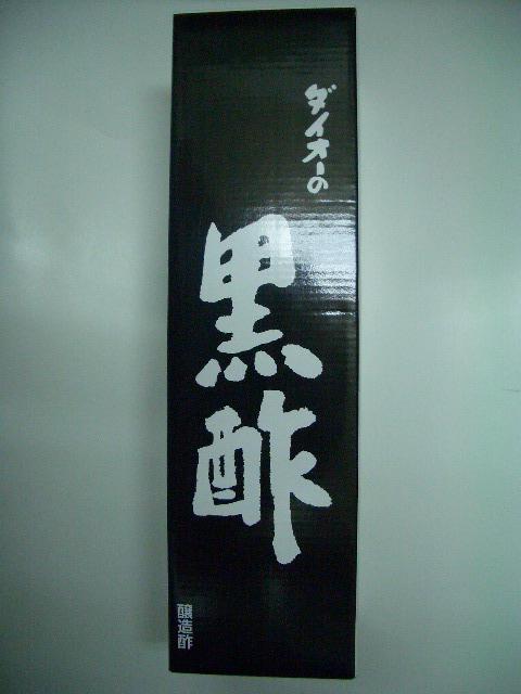 ダイオーの黒酢900ml×6本送料無料【smtb-k】【w1】