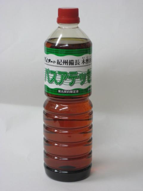 木酢液(モクサクエキ)(バスアテッセ)1000ml×6本 (ダイオー)【smtb-k】【w1】