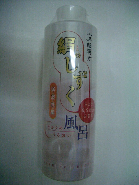 小太郎漢方の絹のしずく風呂500ml×6本