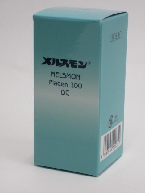 メルスモンプラセン100DC30ml×3個【smtb-k】【w1】