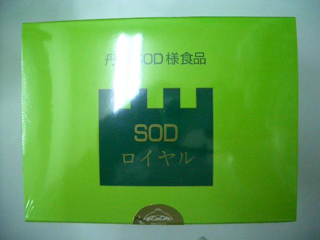 Niwa sod Royal-mild 3 g × 120 baotou 02P01Nov14 shipping included