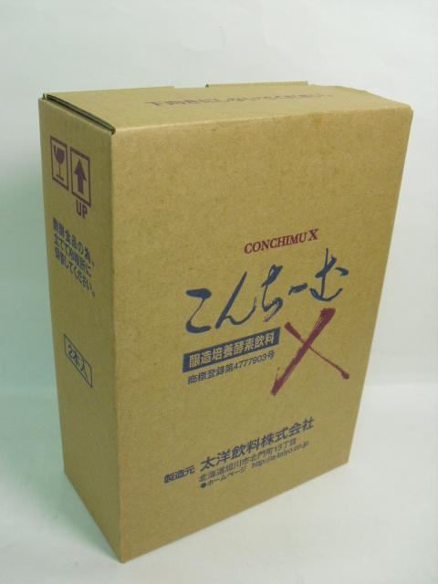 こんちーむX500ml×2本セット smtb-k w1 返品交換不可 在庫あり