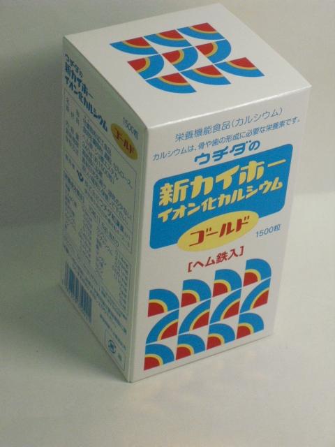 ウチダの新カイホーイオン化カルシウムゴールド1500粒×6個【smtb-k】【w1】