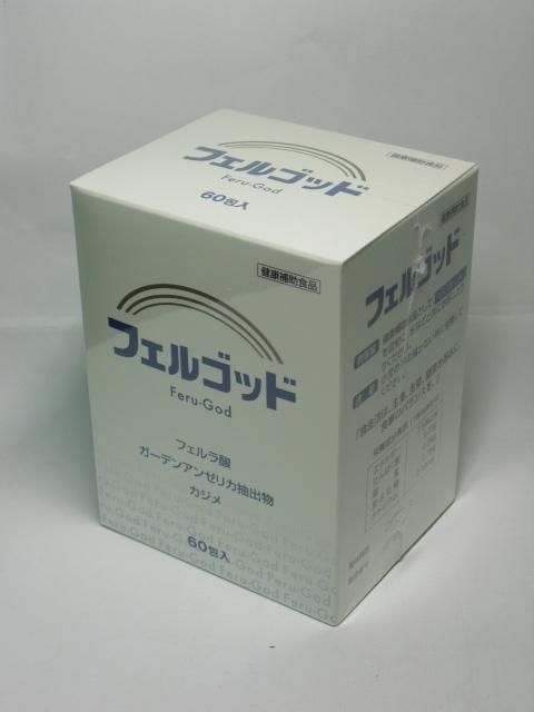 フェルゴッド2g×60包×6個【smtb-k】【w1】