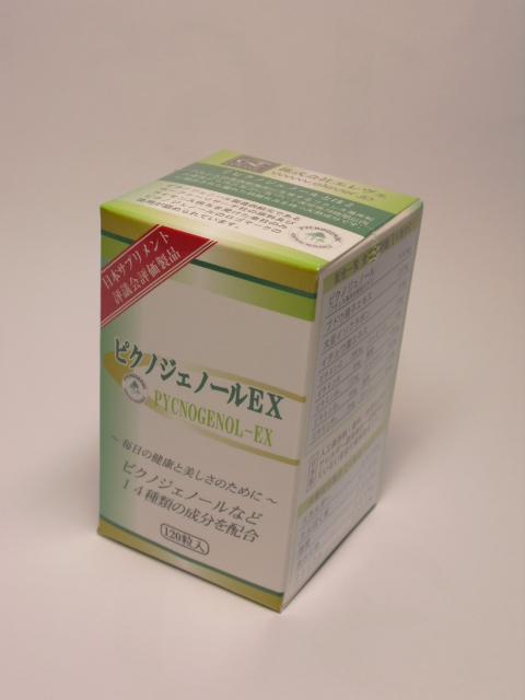 ピクノジェノールEX120粒×6個【smtb-k】【w1】