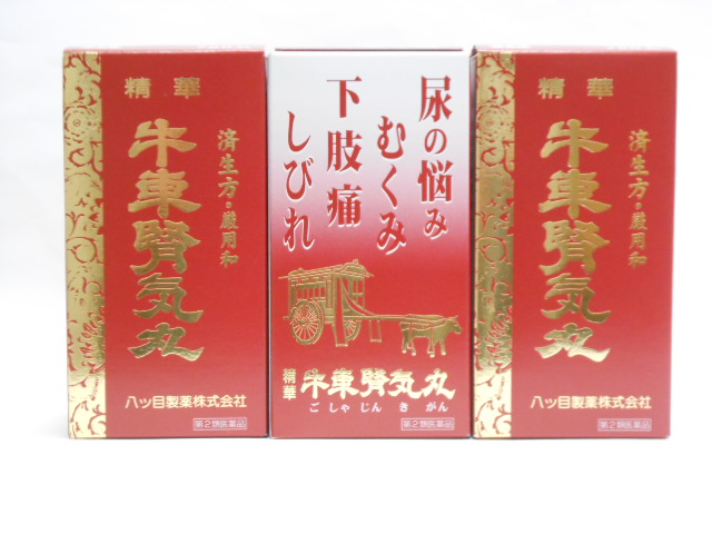 【第2類医薬品】精華牛車腎気丸720丸×6個【smtb-k】【w1】