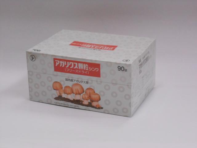 アガリクス顆粒 シンワ 90包2個【smtb-k】【w1】