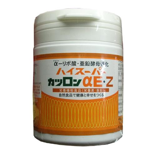 ハイスーパーカツロンαE・Z250mg×600粒3個【smtb-k】【w1】