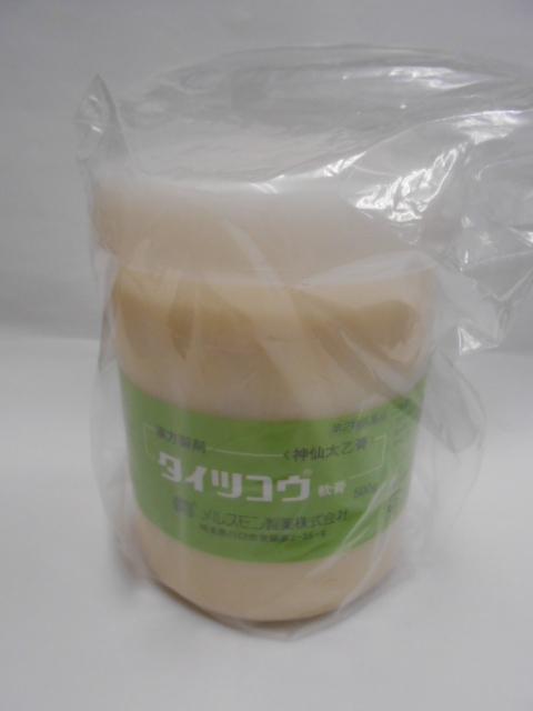 【第2類医薬品】タイツコウ軟膏500g2個+送料無料【smtb-k】【w1】