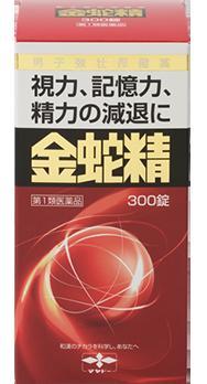 【第1類医薬品】金蛇精(糖衣錠)300錠送料無料【smtb-k】【w1】