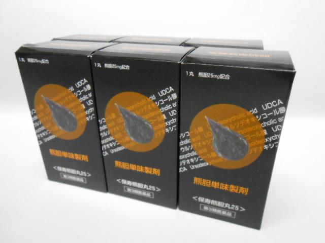 【第3類医薬品】保寿熊胆丸25 60丸×6個【smtb-k】【w1】