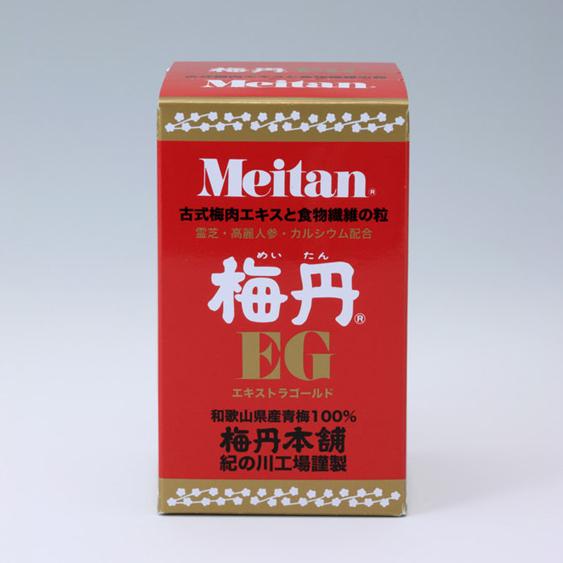 梅丹EG180g送料込