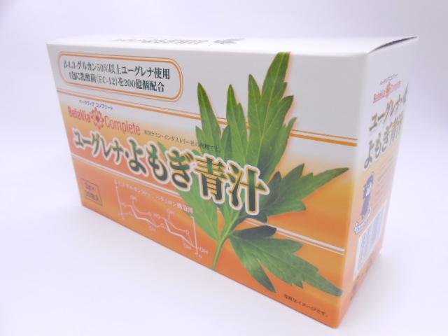 ユーグレナ・よもぎ青汁3g×30包×3個送料無料